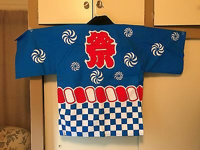 Japanese Matsuri Festival Happi Coat Kimono Made in Japan Adult Size Large 2nd