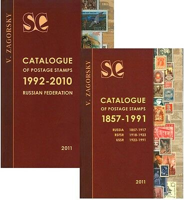 RUSSIA, Zagorsky, in English. Issue 2011. 1857-1991 and 1992-2010, 2 books