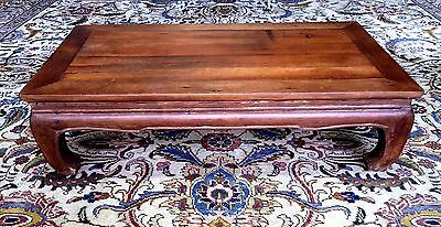 Antique Chinese Kang Table~18thC.~Hardwood