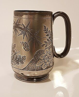 Antique Chinese Style Metal Tankard Bamboo