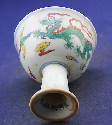 Collectible  Handwork Old porcelain carving smooth high capacity  wine cup