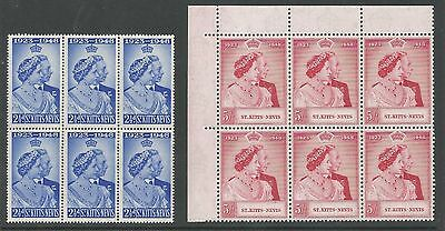 St Kitts Nevis The  1948 Gvi Silver Wedding Set  Fresh Mnh Marginal Blocks Of 6