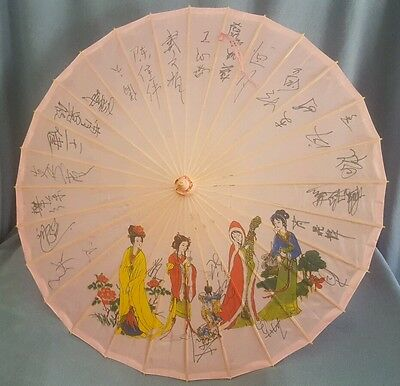 Japanese Oriental Parasol/Umbrell Pink Fabric Wooden Vintage Geisha Girl SIGNED