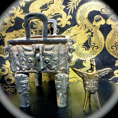 Chinese Antiquities ~ Ritual Bronze Tomb Furniture ~ Fang Ding And Libation Cup
