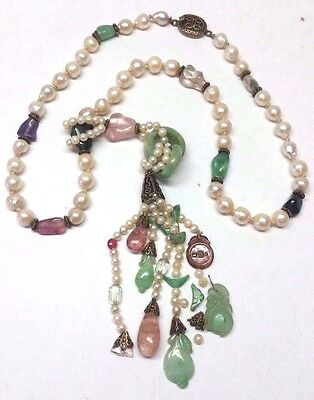 Rare Antique Chinese Carved Tourmaline Jade Baroque Pearl Silver Bead Necklace
