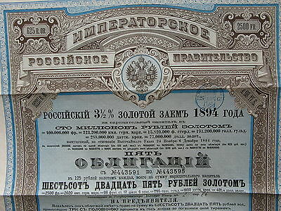 1894 1 for 5 bonds Gold Loan Imperial Russian Government 3 1/2% 625 rbls