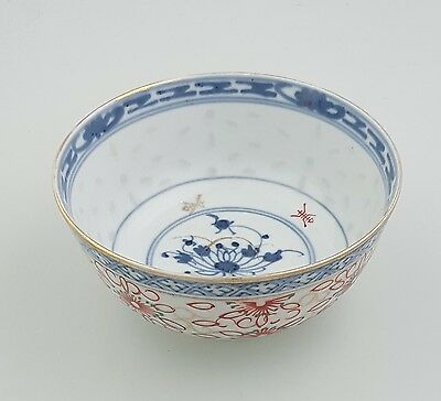Rare Antique Chinese Rice Grain Pattern Bowl Marked On Base (A14)