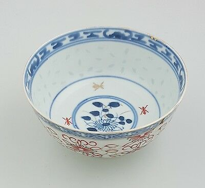 Rare Antique Chinese Rice Grain Pattern Bowl Marked On Base (A15)