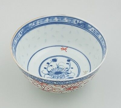 Rare Antique Chinese Rice Grain Pattern Bowl Marked On Base (A16)