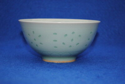 Vintage Chinese Celadon Green Porcelain Rice Bowl With Seal Mark