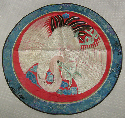 """Asian Chinese Round Embroidered Textile Cloth Swan Bird 17 1/2"""" - Silk Antique ?"""