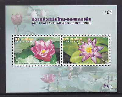 Thailand Sheetlet  Joint With Australia   Sg Ms 2357  Muh.