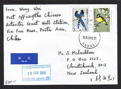 China Antarctic Cover To New Zealand  2005