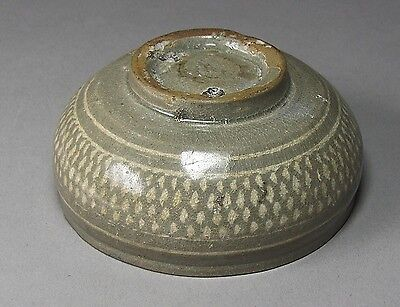 A Very Rare and Fine White Slip Inlaid Korean Punchong Bowl (Tea Bowl)-15th C