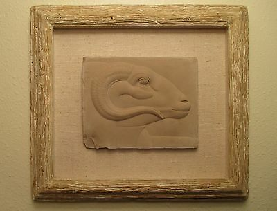 Egyptian Ram Head Divinity Facsimile ~ Framed Relief Plaque