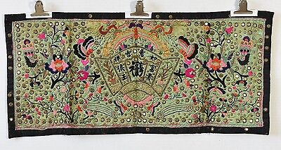 Antique Chinese Silk Embroidered Fabric Textile Panel