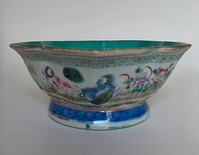 Antique chinese enamel porcelain footed bowl, daoguang mark
