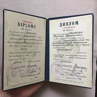 1940 USSR LAWYER DIPLOMA WITH EXCELLENCE! Rare Soviet Russian justice document