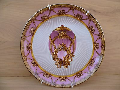 Large Size Franklin Mint Russian Faberge Egg Cabinet Plate (E847)