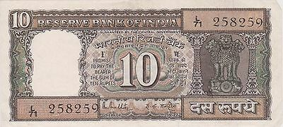 (NI-153) 1970s India 10 rupees bank note (Q)