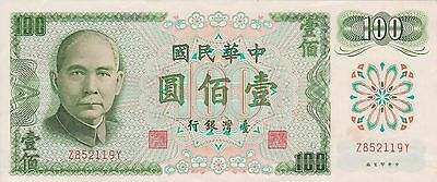 (NI-60) 1972 China 100 Yuan bank note (J)