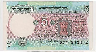 (NI-147) 1970s India 5 rupee bank note (K)