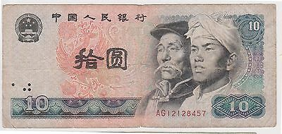 (NI-63) 1980 China 10 Yuan bank note (M)