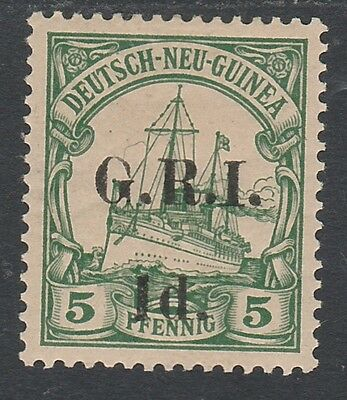 Gri New Guinea 1914 Yacht 1D On 5Pf 5Mm Spacing Setting Ii Position 8