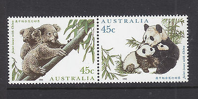 1995 JOINT ISSUE WITH CHINA KOALA AND PANDAs  ASC:1516a    ***MUH***