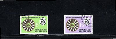 Rhodesia & Nyasaland 1963 World Council Young Men's Services Club SG 48/9 Used