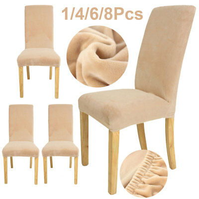 1/4/6/8Pcs Super Fit Stretch Short Dining Room Chair Cover Slip Covers Protector
