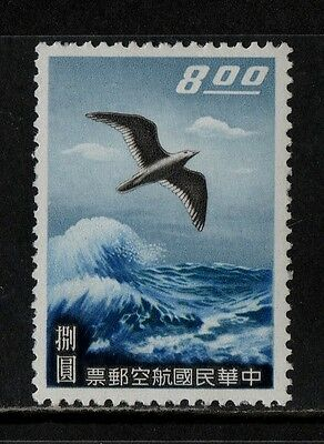 1959 China(Taiwan) Air Stamp(Lmm) S.g.321