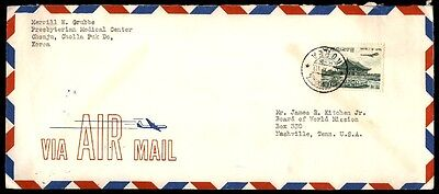 Korea airmail single franking cover to Nashville Tennessee USA