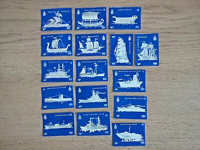 Sets of Hungary MSZ Matchbox labels Ships