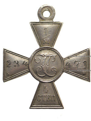 Russia Cross of St. George 4th class white metal (1043)