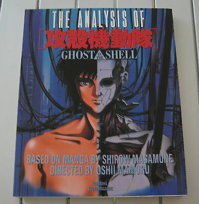 The Analysis of Ghost in the Shell! Shirow Masamune Appleseed FREE SHIP