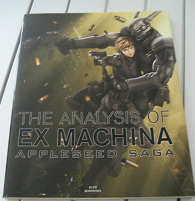 The Analysis of Ex Machina Appleseed Saga! Ghost in the Shell FREE SHIP