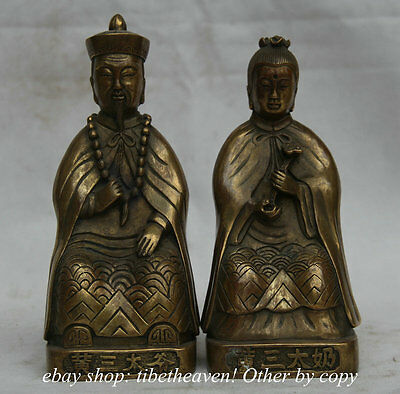 "7.6"" Chinese Bronze Immortal Seat Huang Santaiye Lovers Consort Figure Sculpture"