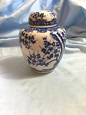 Andrea by Sadek Blue and White Asian Flowers Ginger Jar