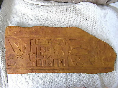 Ancient Egyptian Seti carving hieroglyphs from Abydos - REPLICA - Helicopter UFO