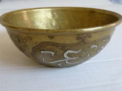 """Antique/Vintage Islamic Bowl Damascene Silver & Copper on Brass 3-Metal Inlay 5"""""""