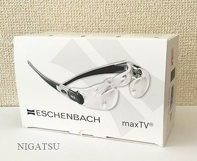 New ESCHENBACH 1624-11 MaxTV Binocular Glasses Hands Loupe from Japan