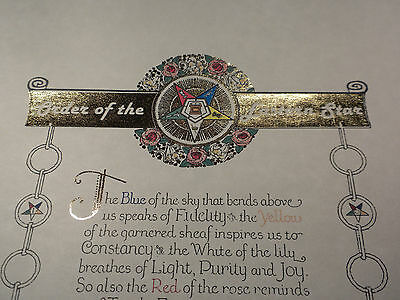 Antique GOLD Order of the Eastern Star poem print ring art OES Masonic