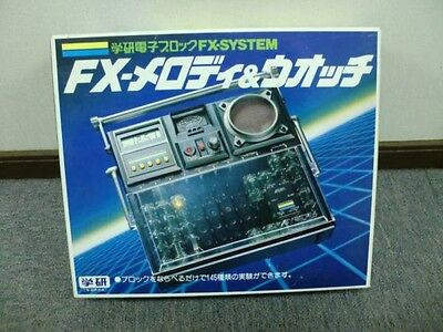 1981 Vintage Rare Toy Gakken Electronic Block FX-SYSTEM FX-Melody and Watch