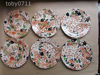 "ROYAL CAULDON BITTERSWEET X2500  SET OF SIX 7¼"" SIDE PLATES (Ref1531)"