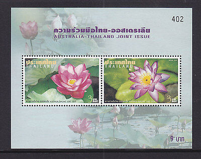 Thailand Sheetlet  Joint With Australia   Sg Ms 2357  Muh...