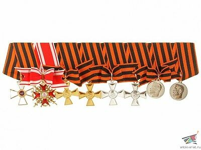 Russian Imperial WWI Awards Ribbon Bar with 8 awards best quality set, replica