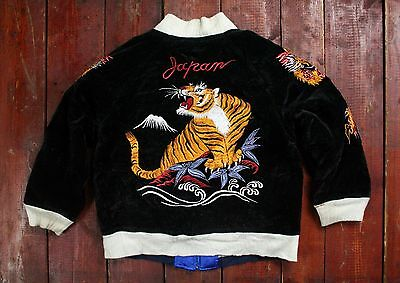 VTG 90s BIG JOHN EMBROIDERED JAPAN REVERSIBLE SOUVENIR JACKET SUKAJAN CHILD SIZE