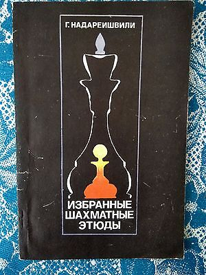 1976 Vintage Chess Book in Russian - Selected Chess Etudes by Nadareyshvili
