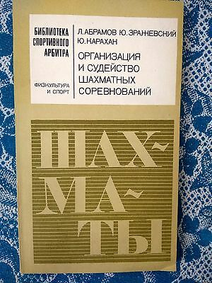 1977 Vintage Chess Book Russian - Organization and Judging of Chess Competitions